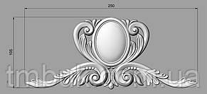 Центральный резной декор 17 - 250х105 мм, фото 2