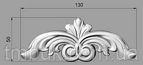 Центральный резной декор 18 - 130х50 мм, фото 2