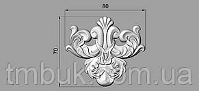 Центральный резной декор 20 - 80х70 мм, фото 2
