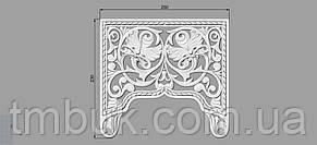 Декор центральный резной 26 - 250х230 мм, фото 2