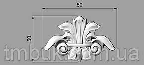 Центральний декор для дверей 27 - 80х50 мм, фото 2