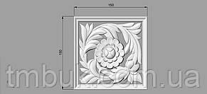Центральный резной декор 36 - 150х150 мм, фото 2