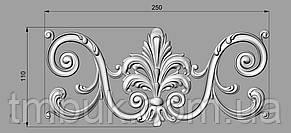 Центральный резной декор 37 - 250х110 мм, фото 2
