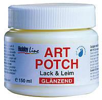 Прозрачный клей-лак для декупажа Art Potch (C.Kreul Кройль,Германия),15 мл. Пробник