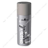 Аэрозольная краска-эмаль для пластика NEWTON белая 400мл