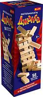 Настольная игра - Джанга (Jenga) - построй башню из блоков)
