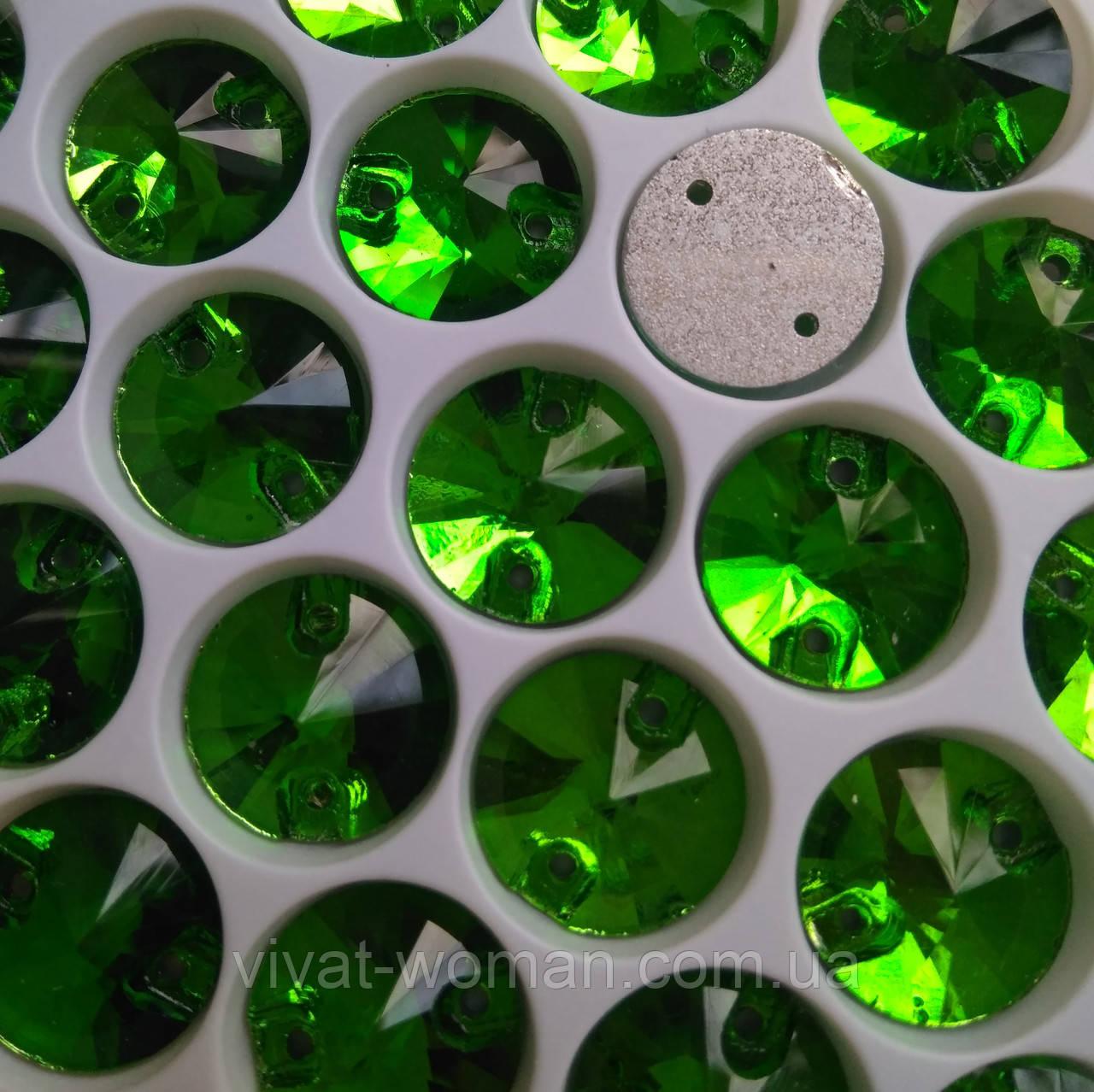 Стразы пришивные Риволи (круг) d12 мм Grass Green (зеленый), стекло
