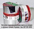Битумная гидроизоляционная лента Nicoband , фото 8