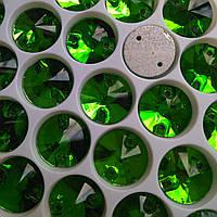 Стрази пришивні Ріволі (коло) d10 мм Grass Green (зелений), скло