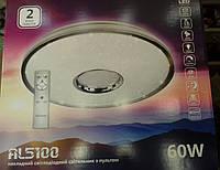 Светодиодный светильник с пультомFeron AL5100  60W