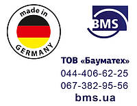 """Триніг для BMS гасника, металічний, 2 1/2"""" IG, без гумової бочки"""