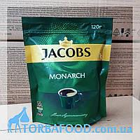 Кофе Якобс Монарх 120 грамм Европа