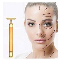 Energy Beauty Bar — ионный вибромассажер для лица!Акция, фото 3