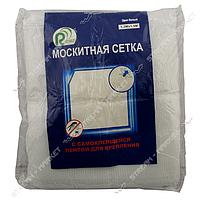 Сетка москитная с самоклеящейся лентой 1.3х1.5м