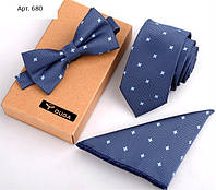 Подарочный синий набор в полоску: галстук, платок, бабочка