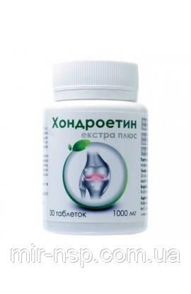 Хондроетин экстра плюс хондроитин Родовит для суставов