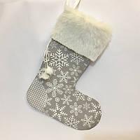 Новогодний носок для подарков #6