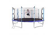 Батут детский 488см Hop-Sport с внутренней защитной сеткой и лестницей+бесплатная доставка