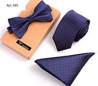 Подарочный синий набор : галстук, платок, бабочка