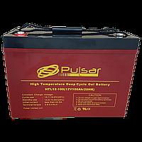 Гелевый аккумулятор Pulsar HTL12-100