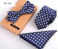Подарочный синий набор с цветами: галстук, платок, бабочка