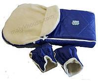 Меховый конверт для новорожденного и муфта для рук, фото 1