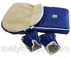 Меховый конверт для новорожденного и муфта для рук