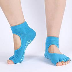 Голубые носки для йоги и фитнеса