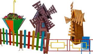 Садовые украшения, клумбы, ограды