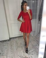 Замшевое стильное  платье с пышной юбкой и длинным рукавом