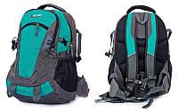 Рюкзак спортивный с жесткой спинкой ZELART (бирюзовый)
