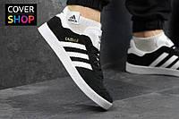 Кроссовки мужские adidas GAZELLE, цвет - черный, материал - замша