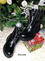 Ботинки женские черные (натуральная кожа)!!!