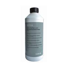 Охлаждающая жидкость, Антифриз-концентрат BMW 1,5л