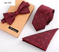 Подарочный бордовый набор : галстук, платок, бабочка