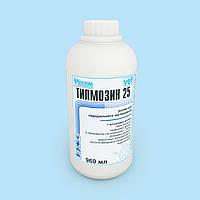 Тилмозин 25, 960 мл, тилмикозин фосфат