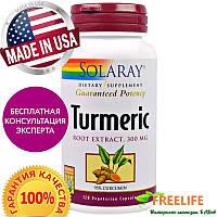 Solaray, Экстракт из корня куркумы, 300 мг, 120 вегетарианских капсул, купить, цена, отзывы