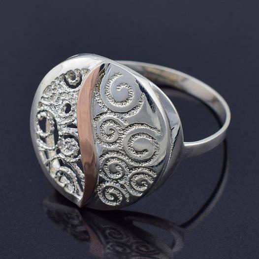 """Серебряное кольцо с золотой пластиной """"Волна"""" размер 19, серебро 3.2 г, золото 0.07 г"""