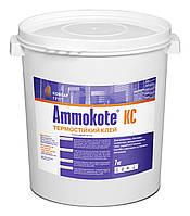 """Клей термичностойкий """"Ammokote KC""""для систем конструктивной огнезащиты"""