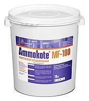 """Огнезащитное средство """"Ammokote MF-180"""" для герметизации систем конструктивной огнезащиты"""