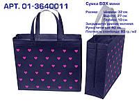 """Эко сумка BOX (01) mini """"Сердечки"""". Арт. 01-3640011"""