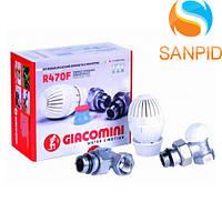 Комплект термостатический для радиатора Giacomini R470F 1/2 угловой