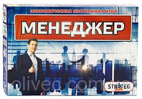 """Экономическая настольная игра """"Менеджер"""""""