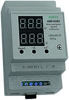 Реле защиты сети однофазное ADC-0110-32