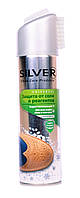 """Спрей-защита от соли и реагентов для изделий из кожи и текстиля Silver """"Universal"""" 250 ml"""