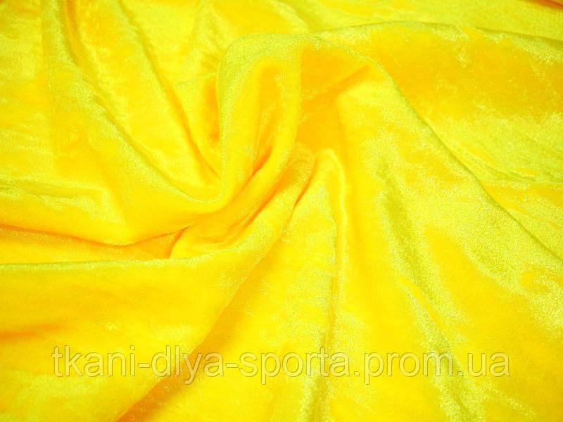 Cтрейч-бархат крэш лимонный