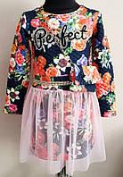 """Детское нарядное платье с сумочкой """"Эми Perfect""""  размеры: 104-122, цветочный принт"""