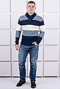 Мужской свитер Ричард шаль синий цвет / размерный ряд 40,42,44,46,48,50, фото 5