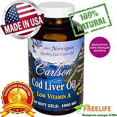 Carlson Labs, Капсули з жиром печінки тріски, низький рівень вітаміну А, натуральний лимонний ароматизатор, 1000 мг, 150 капсул
