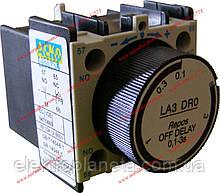 Блок задержки БЗ-13 (LA3-DR4) (10,0-180,0с Выкл)